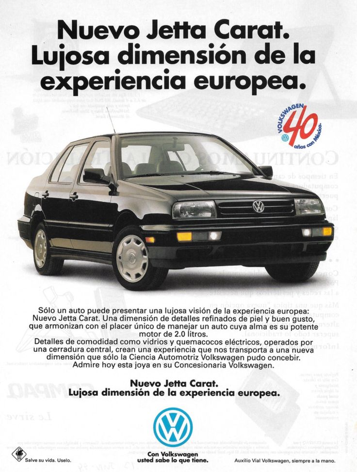 1994 Volkswagen Jetta Carat - Mexico by Michael on Flickr