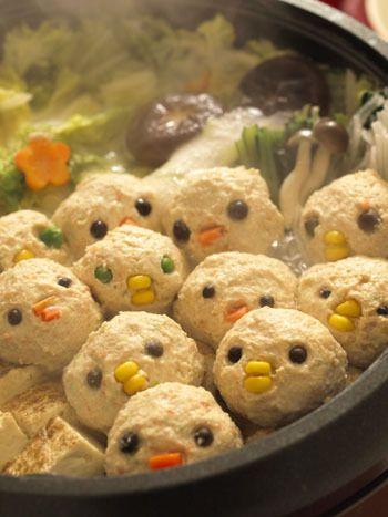 Meatball chicken dumpling  NABE