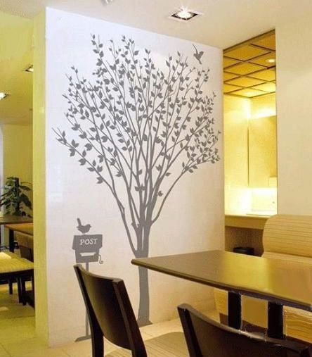 Lovely  Tree Decal-Vinyl Wall Decal, Wall Sticker,tree decal, murals, wall art. $72.00, via Etsy.