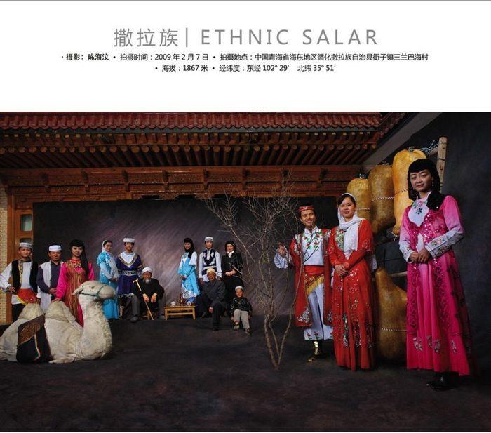 China's56 ethnic minority groups - ethnic Salar