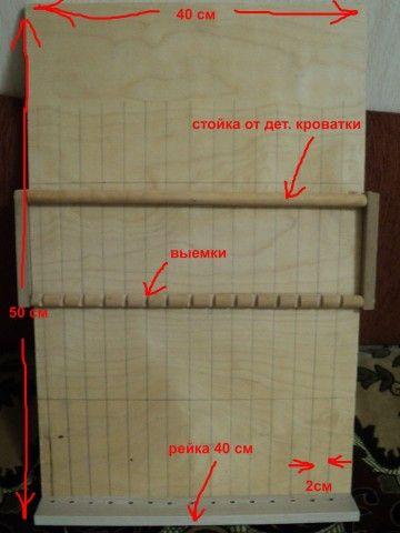 Станок для плетения прямоугольного дна | Страна Мастеров