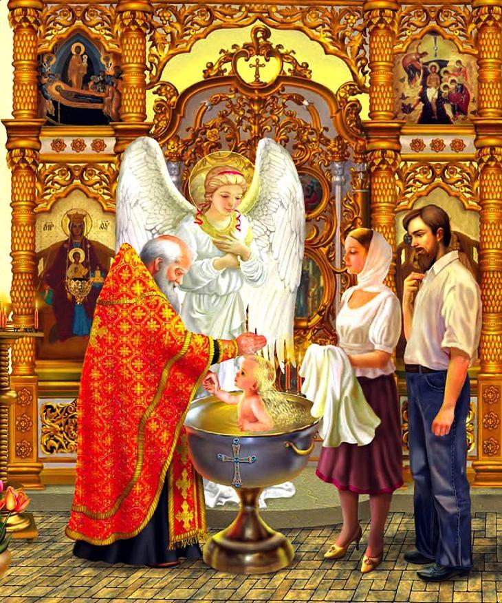 Православие для детей картинки