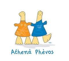 Athena and Phevos, Sister And Brother  2004 Athens Olympics
