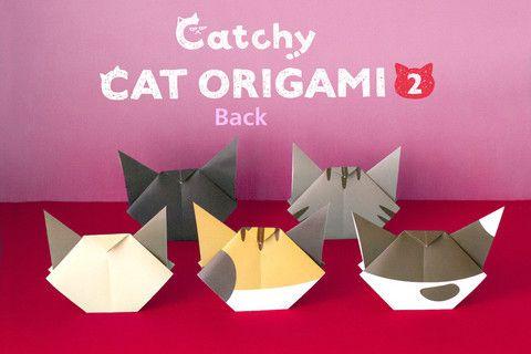 Catchy Cat Origami Vol.2