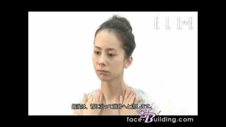 Красота по-японски: расслабляющий массаж лица. Обсуждение на LiveInternet - Российский Сервис Онлайн-Дневников