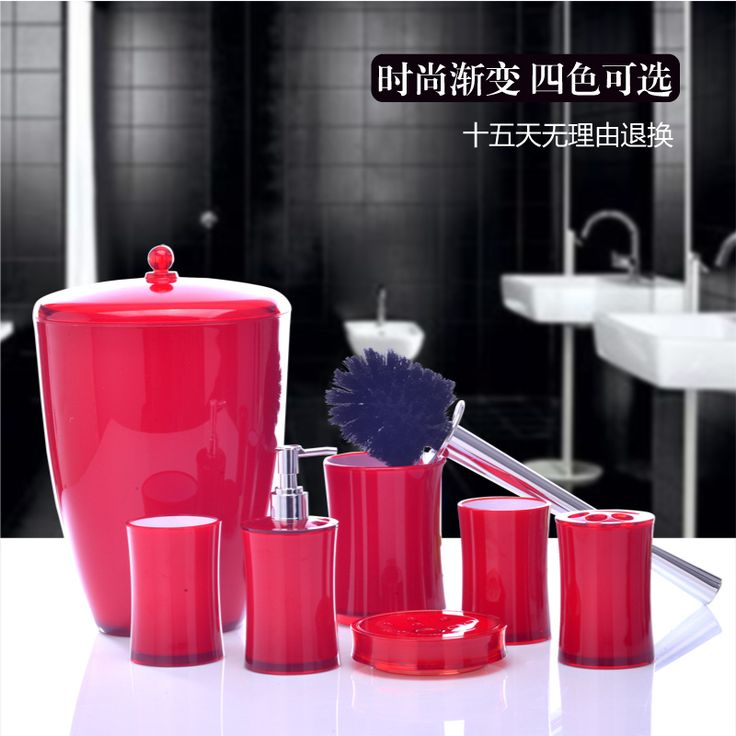 Find More Bathroom Accessories Sets Information about 2016 New Hot Sale Toothbrush Holder Banheiro European Minimalist Bathroom Suite Seven Piece Wash Gargle Cup Couple Wedding Gift ,High Quality gargle cup,China toothbrush holder Suppliers, Cheap bathroom suite from Commodity wholesale 2 on Aliexpress.com