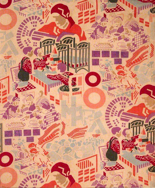 Советский текстиль