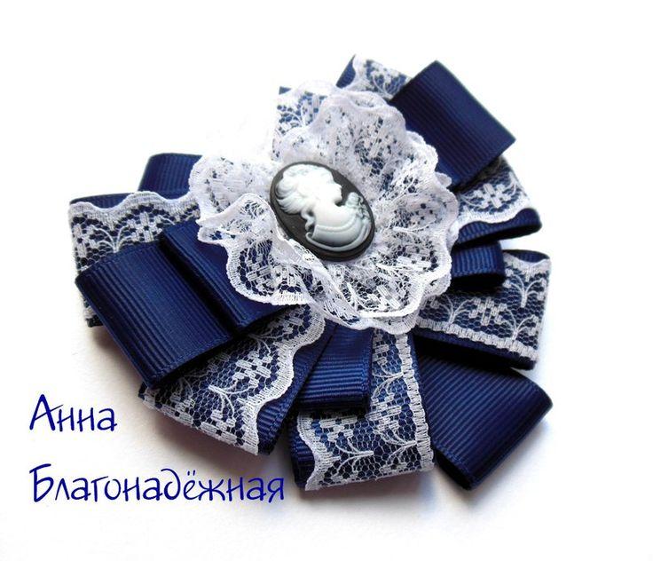Анна Благонадёжная