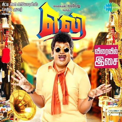Telugu movies 2015 hd mp4 dvd