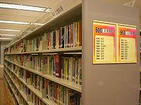 Dewey Decimal Classification - Wikipedia, the free encyclopedia