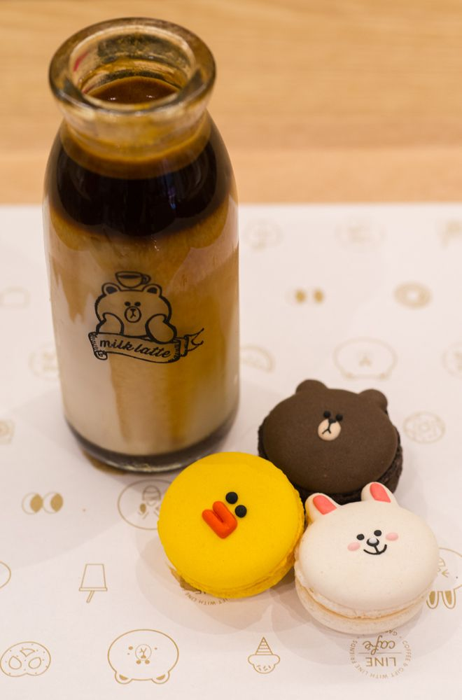 blog- line friends store cafe-Brown Milk Latte