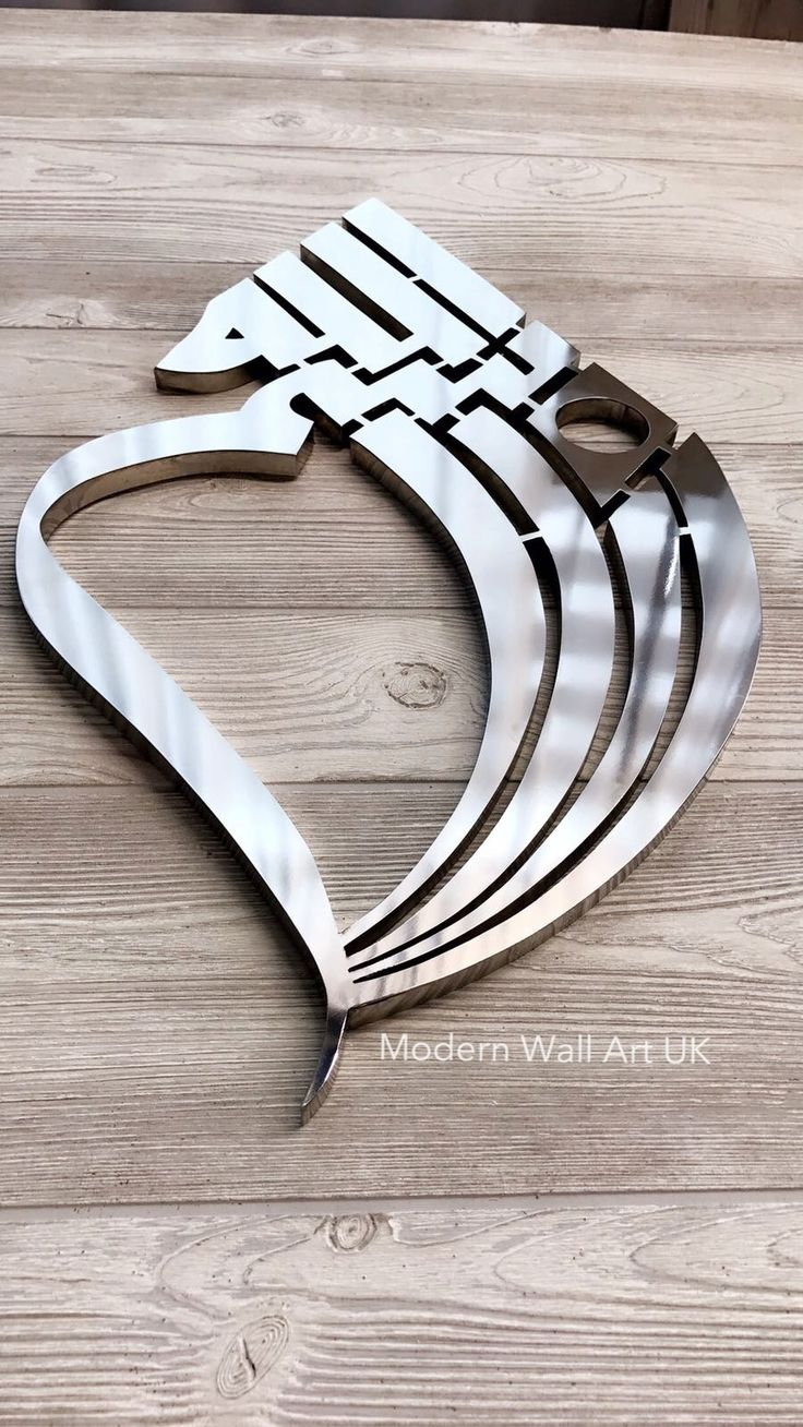 Bismillah Teardrop Wall Art via Modern Wall Art UK. Click on the image to see more!