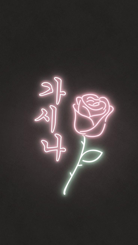 Gashina Sunmi lockscreen wallpaper kpop | Wallpapers | Pinterest | Kpop, Wallpaper and BTS