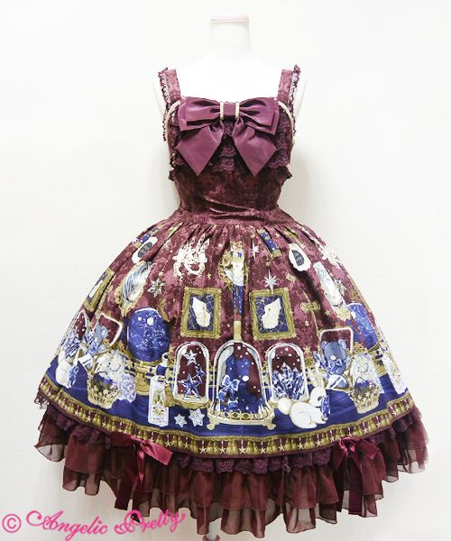 Angelic Pretty - Mercator Antique Shop Long JSK in Wine