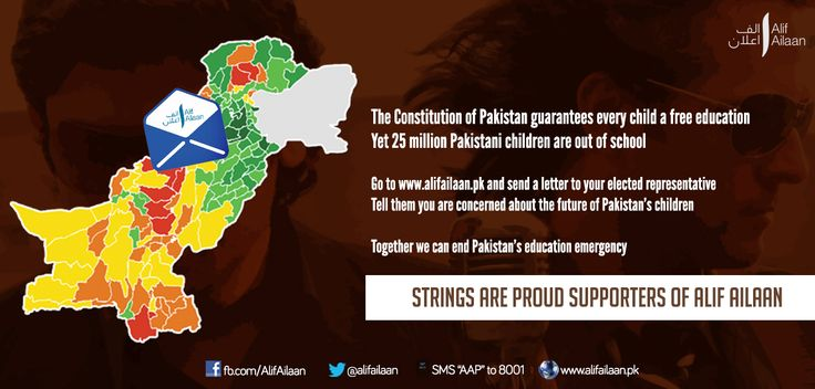 Strings support Alif Ailaan  It's time to end Pakistan's education emergency