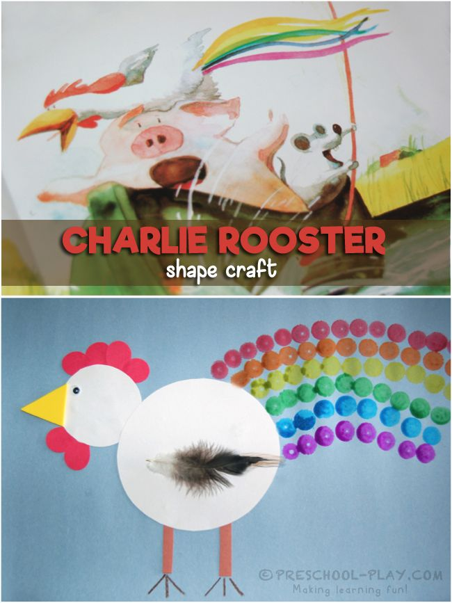Charlie Rooster shape craft - an extension activity for the charming book Friends by Helme Heine.