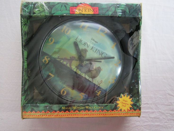 Vintage New In Box Disney Lion King Magic Moving 8 Quot Wall