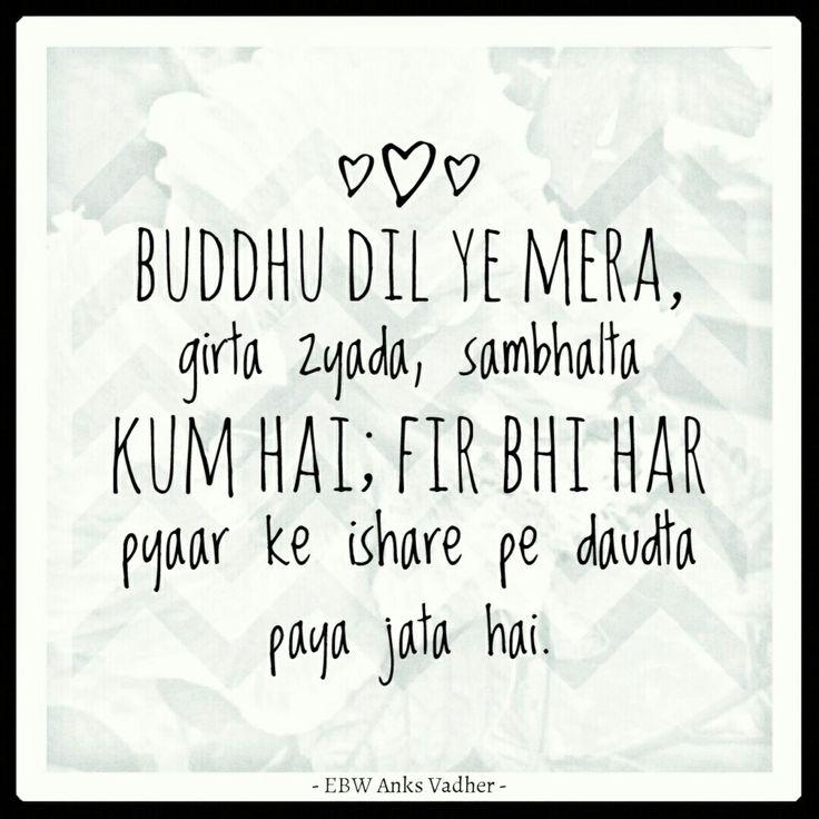Everytime  #expressionbywords #hindiquotes #expression #anks #shayari #indiaig #hindipoem #indianpoetsociety #indianpoets #indiaink #indianwriters #hindiwriters #poeticjustice #sher #desivibes #hindiquote #indian #kavita #sheroshayari #hindi #desi #hindipoetry #pyaar #dil #urdu #indiagram #shayarana #writersofindia #indianwriting #shayar