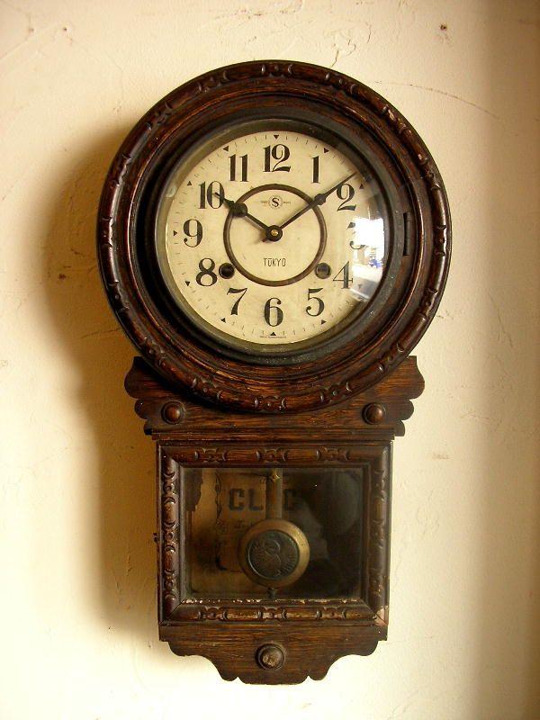 アンティーク・クロック,アンティーク・掛け時計,アンティーク・振り子 ... 画像1: 大正頃の館本時計・TUKYO・木製・振り子時計
