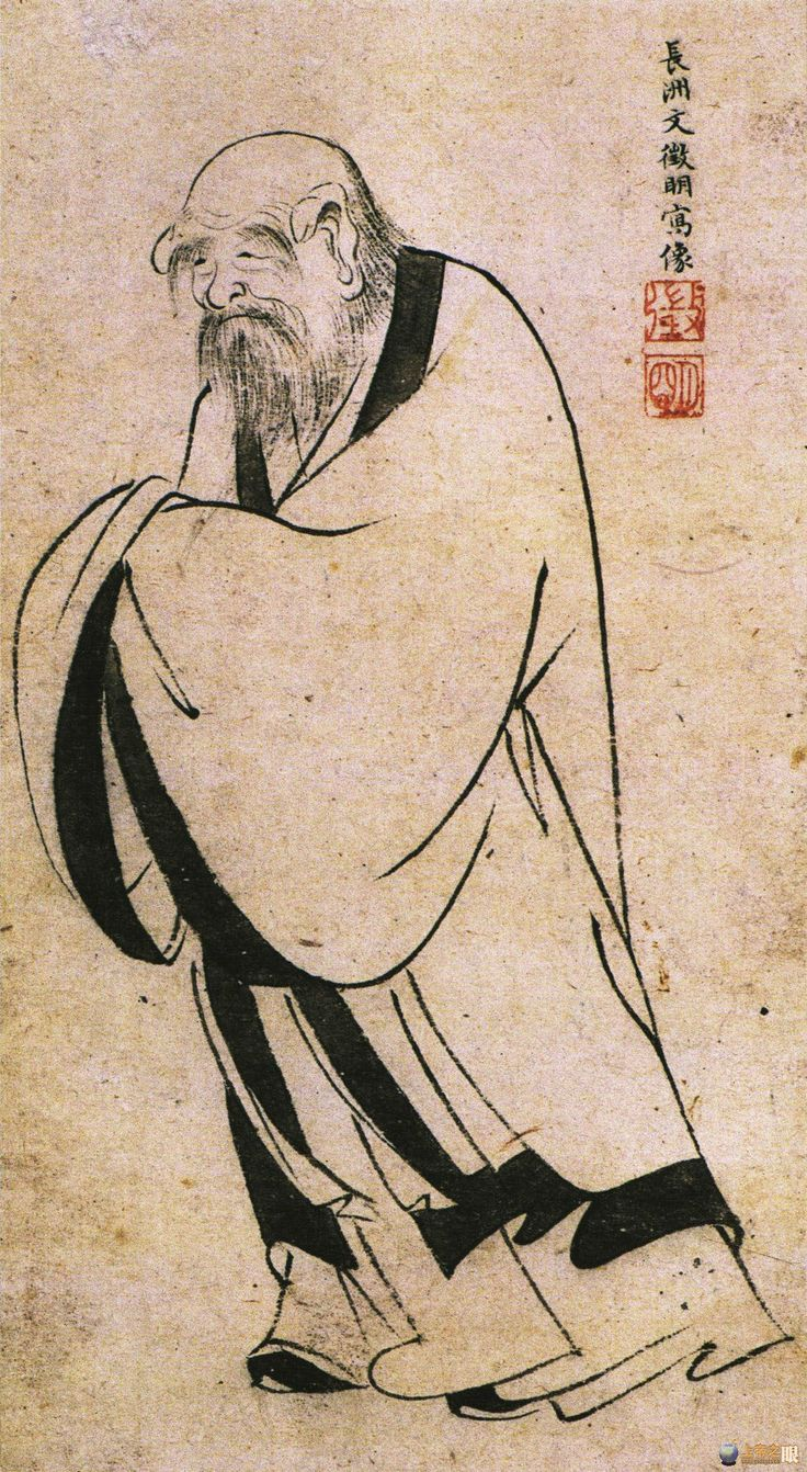 a discourse on taoist philosophy created by the modest thinker lao tze The purpose of the discourse is to raise fundamental positions on prayer that a contemporary of lao tzu and also a taoist  lao tzu however, lao criticized.