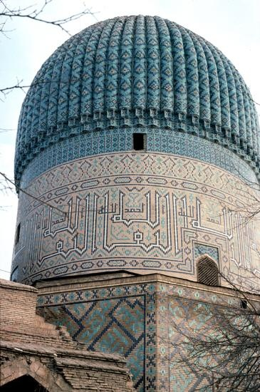 "PATTERN in Islamic Art - Gur Amir Mausoleum in Samarkand. The name means ""Tomb of the King"", and this is the mausoleum of the Asian conqueror Tamerlane and his descendents. Work began on Gur-e Amir early in the fourteenth century."