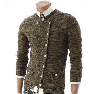 sweater...mmm