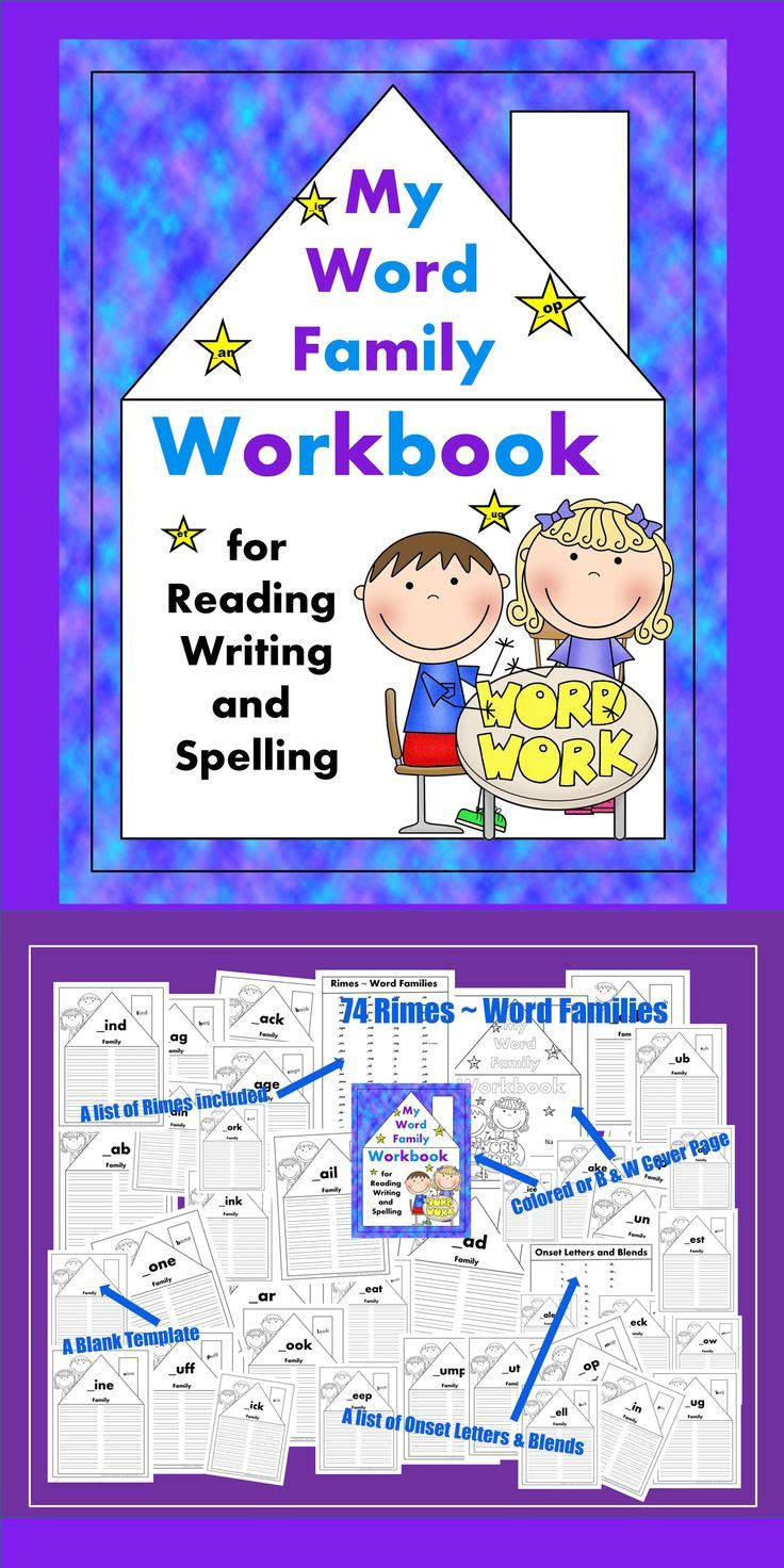 spell to write and read primary learning log
