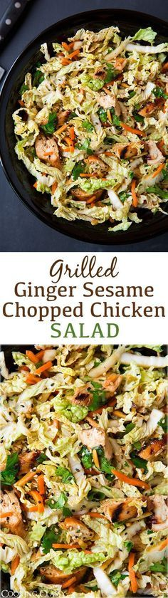 Grilled Ginger Sesame Chopped Chicken Salad Recipe | Asian food - you will LOVE this salad! It's amazingly good!
