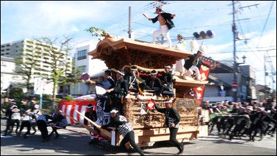 岸和田だんじり祭「やりまわし」