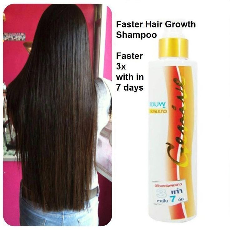 10 Simple Tips To Make Your Hair Grow Faster And Look Shinier Than Ever