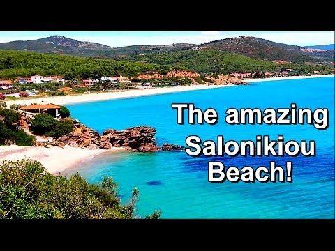 The Amazing Salonikiou Beach - Η εκπληκτική Ακτή Σαλονικιού HD