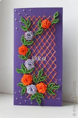 Открытка Квиллинг Баллада о розе — 4  Бисер Бумажные полосы Бусинки Сетка фото 4