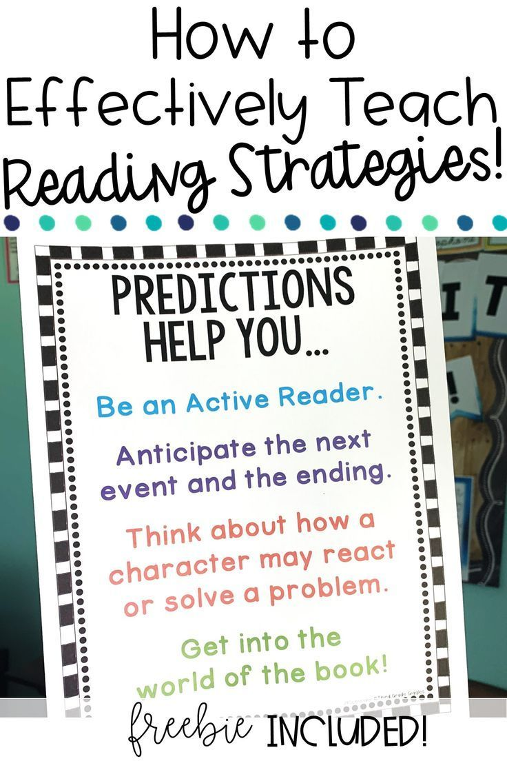 These How To Teach Reading Strategies Tips For Teachers Will Answer All Of Your Questions Reading Comprehension Strategies Reading Strategies Teaching Reading