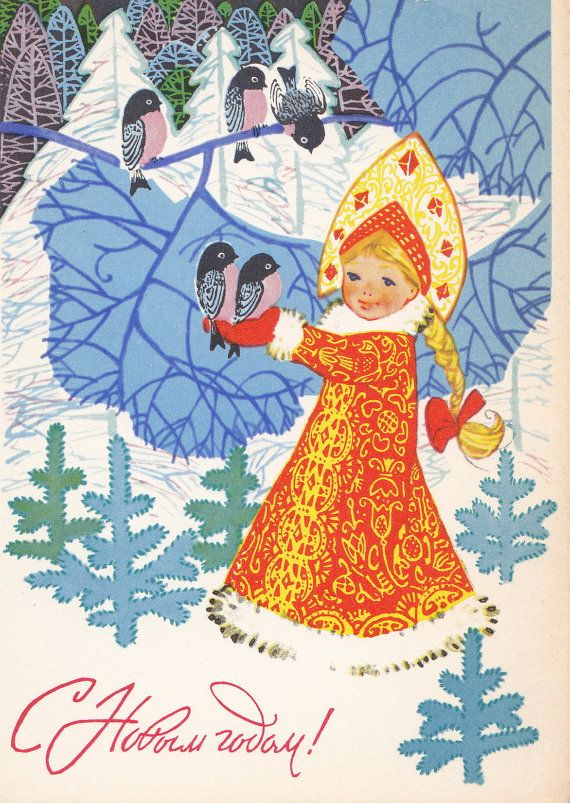 New Year's Postcard by A. Plaksin  1967. by RussianSoulVintage
