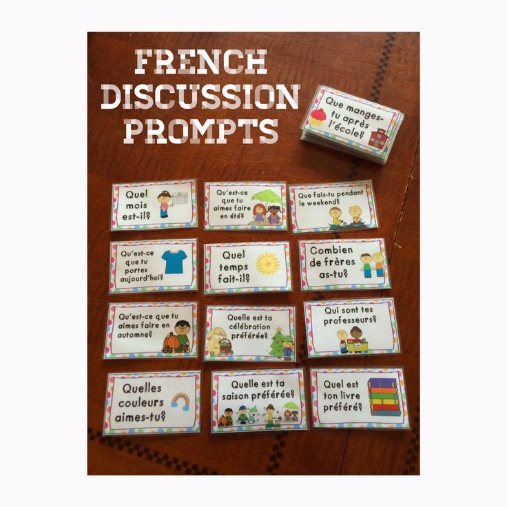 Primary French Immersion Resources: September 2014