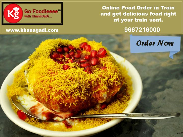107 best online food delivery images on pinterest delivery meals khanagadi app based food delivery in trains now you can place favourite online food order in train journey you can get meals on train from khanagadi forumfinder Image collections