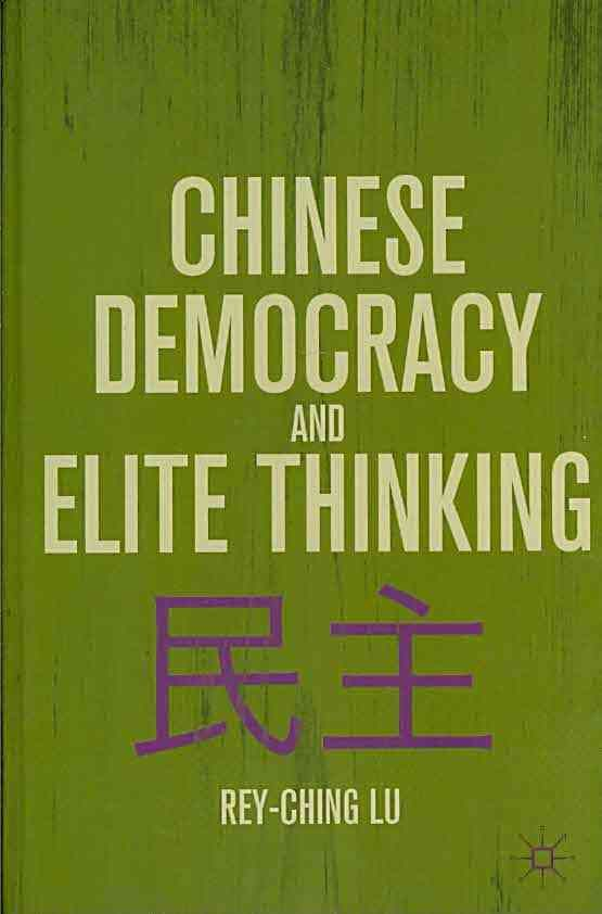 Chinese Democracy and Elite Thinking