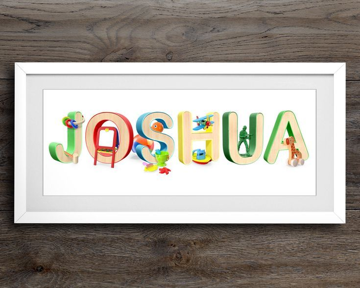 Toy Nursery Art Baby Name Decor
