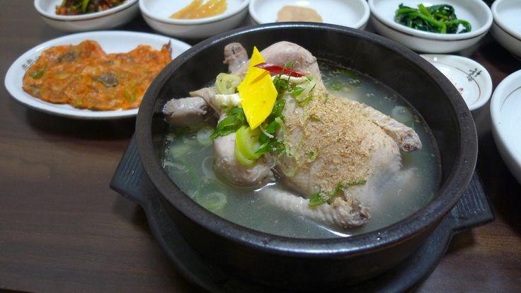 Samkyetang Ginseng Chicken Soup