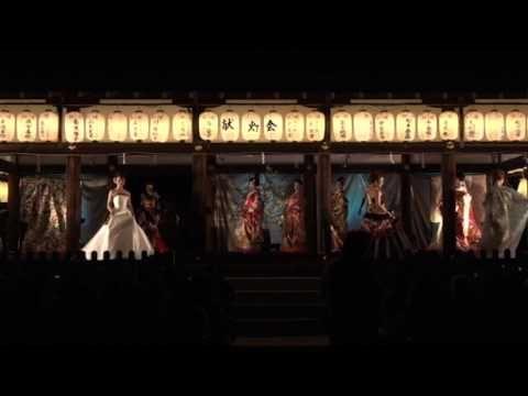 上賀茂神社式年遷宮1周年記念イベント_百華繚乱〜そして愛〜ダイジェスト版 - YouTube