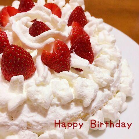 1日早いチビ娘の誕生日 ♡  一緒にBirthdayケーキを作りました♪  スポンジは某有名サイトの炊飯器で作るレシピを参考に…  上の飾り付けは、全部チビ娘が(❛ᴗ❛人)✧  苺を切って、生クリーム塗って、絞り器でデコレーションしてー  生クリームをつまみ食いしながら(笑)、一所懸命作りました ♡  苺をハートに切る凝りよう(*´艸`*) ♡  味はお店に比べたら…ですが、  世界で一つの最高のBirthdayケーキになりました(´∀`艸)♡  チビ娘 ♡10歳のお誕生日おめでとう ♡  ママより愛を込めて ♡ - 11件のもぐもぐ - 最高のバースデーケーキ ♡作チビ娘 by chi5ko9mo28
