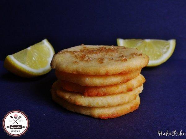 Citromos-kókuszos, nagyon finom keksz. Kipróbálva!