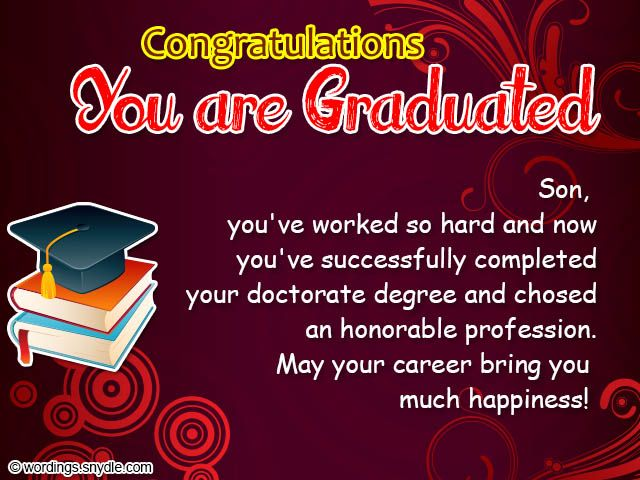 Graduation Congratulations Messages and Wordings | Wordings and Messages