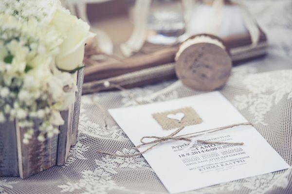 Rustic wedding invitations! See more here  http://www.love4weddings.gr/rustic-wedding-decorations/  #rusticwedding  #gamos  #theglassslipper