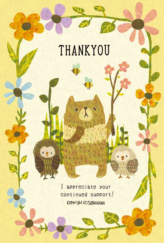 THANK YOU by むうめぐ | CREATORS BANK http://creatorsbank.com/sorahana/works/274458