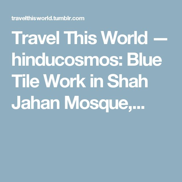 Travel This World — hinducosmos: Blue Tile Work in Shah Jahan Mosque,...