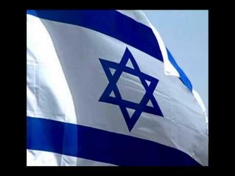 Sérgio Lopes, Le Shalom em Hebraico. - YouTube