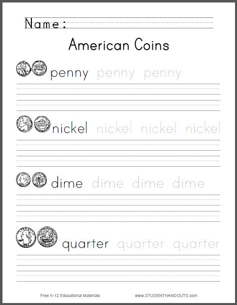 American Coins Identification And Spelling Worksheet