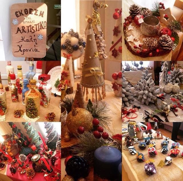 10/12 & 11/12, 11:00 - 21:00, Christmas exhibition + childrens' workshop from the group ArtistiΚo, in #KosHotel |