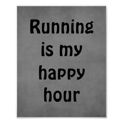 Running Quote Poster #quote #running #fitness